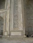 Verses from the Koran inscribed on the Taj Mahal